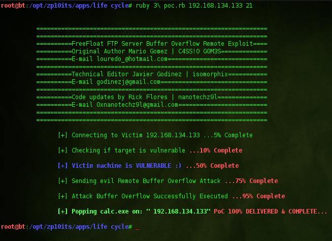 Metasploit exploit development - The series Part 1